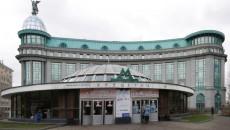 Президента банка Аркада подозревают в присвоении 50 млн грн