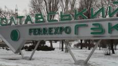 Ferrexpo принудительно выкупит акции миноритариев