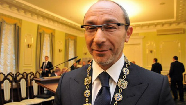 ГПУ обжаловала закрытие дела Кернеса
