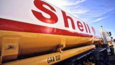 Shell обзавелся производителем зарядок для электромобилей