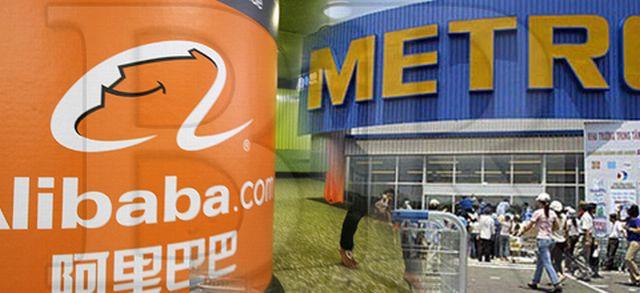 Metro и Alibaba объединяются