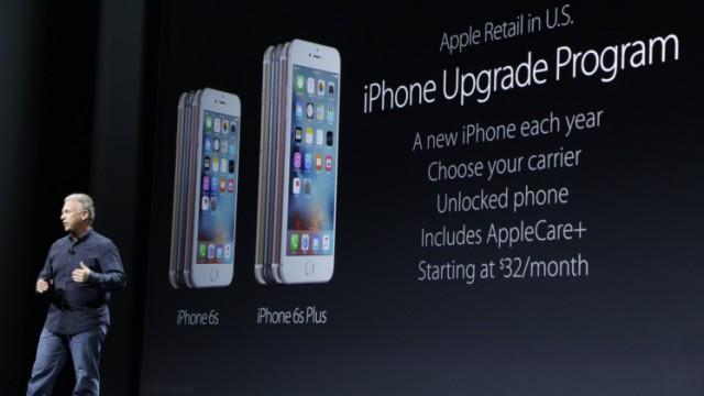 Презентация Apple, сентябрь, 2015.