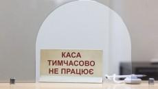 Вкладчикам Жеваго выплатят 10,5 млрд