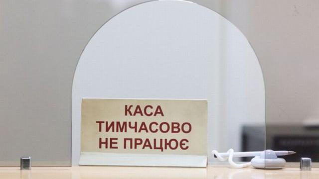 Экс-первый вице-премьер назвал причины финансового кризиса вгосударстве Украина