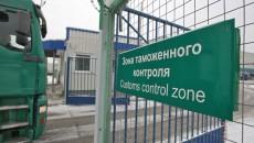 Беларусская таможня даст меньше добра