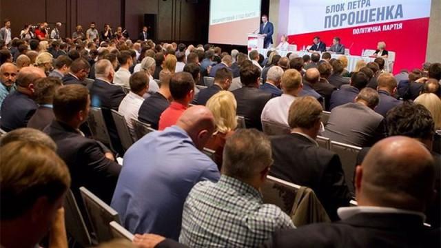 БПП представил кандидатов в Киевсовет