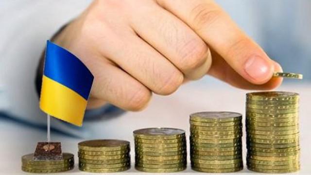 С начала года Закарпатье получило из госбюджета более 2,5 млрд грн