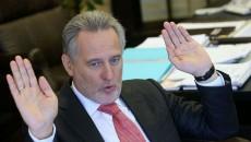 В ГПУ пояснили причину обысков на предприятиях Фирташа