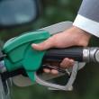 АМКУ проверяет цены топлива
