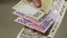 В Украине удвоилось число работников с зарплатой в 10 тыс. грн и выше