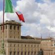Италия временно запретила въезд 13 странам