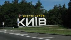 В Киев не будут пускать фуры тяжелее 24 тонн