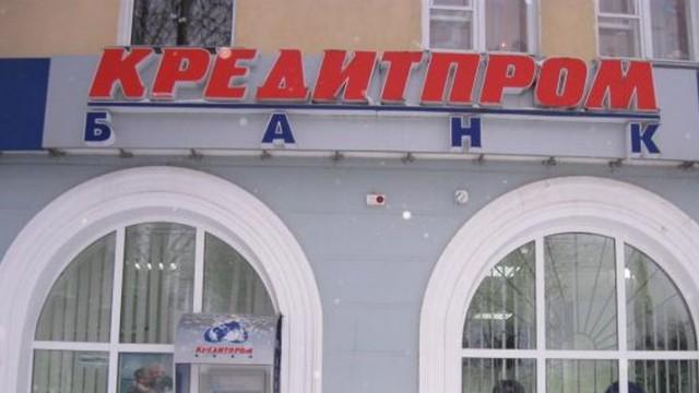 Кабмин выделил Минюсту 103 млн грн из