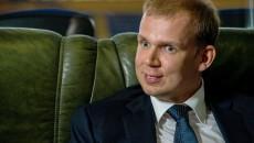 Из афинской тюрьмы выпустили партнера Курченко