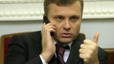 Левочкин опроверг факт финансирования Кличко
