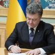 Порошенко отпустил Украину в НАТО