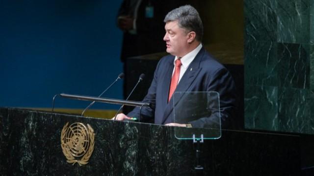 Петр Порошенко на ассамблее ООН в Нью-Йорке