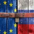 Завтра ЕС продлит санкции против РФ, - СМИ