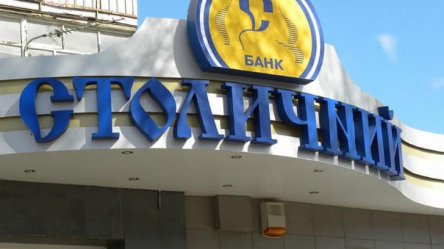 Фонд гарантирования вкладов физлиц предлагает ликвидировать банк