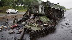 Кабмин создает Фонд восстановления Донбасса
