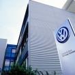 Сервисный центр Volkswagen