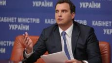 Абромавичус считает отставку холодным душем для власти