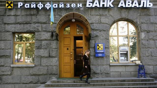 АМКУ разрешил ЕБРР купить 25%