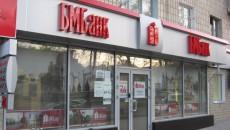 Российская «дочка» ВТБ избежала продления Украиной санкций