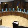 КС признал конституционным роспуск Рады, - СМИ