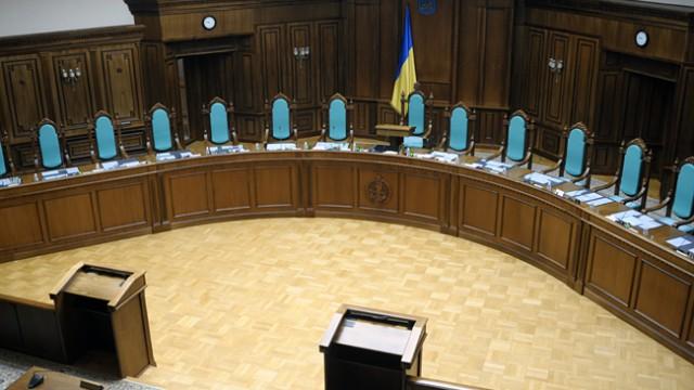 Конституционный суд ушел на бессрочный перерыв