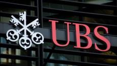 UBS стал крупнейшим банком мира