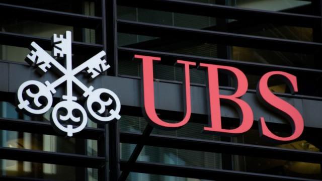 Банк UBS будет советником в продаже ОПЗ