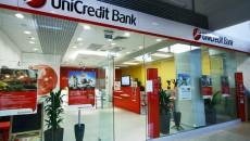 В UniCredit Bank вольют еще 10,6 млрд грн