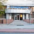 Прокуратура просит ареста главы Укрэксимбанка