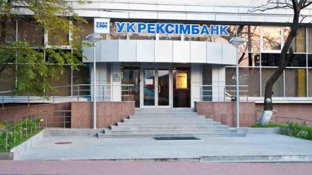 Укрэксимбанк сокращает сеть