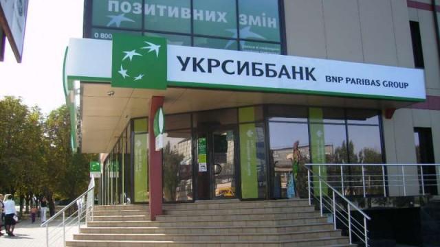 УкрСиббанк оштрафовали за нарушение конкуренции