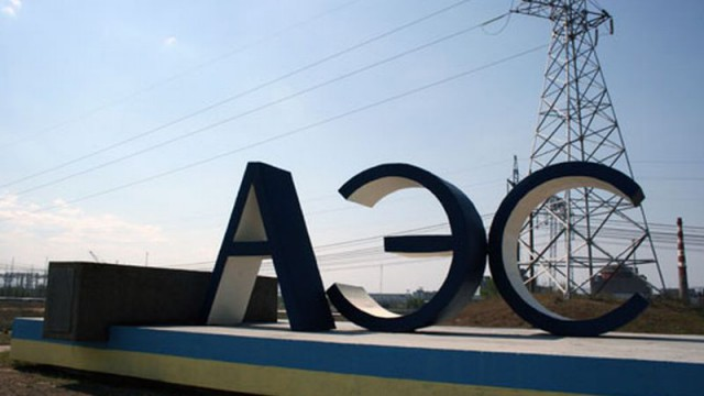 Toshiba займется повышением мощности украинских АЭС