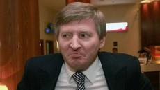 Суд заморозил активы Ахметова