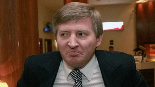 Компания Ахметова сократила выручку
