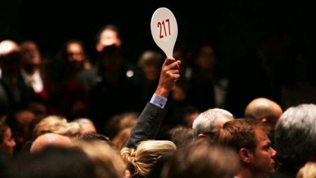 Голландские аукционы принесли первые 12 млн грн
