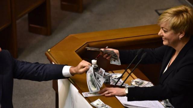 НБУ назвал непрозрачные банки