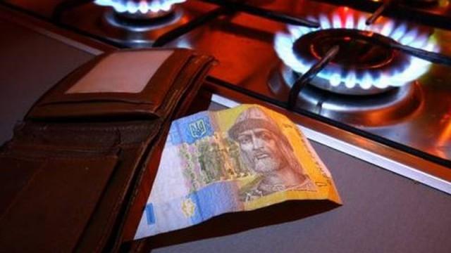$500 млн для закупки газа дадут в конце зимы