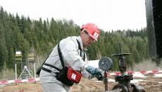 Депутаты провалили снижение ренты при добыче газа