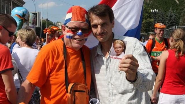 Нидерланды проведут референдум по ассоциации с Украиной