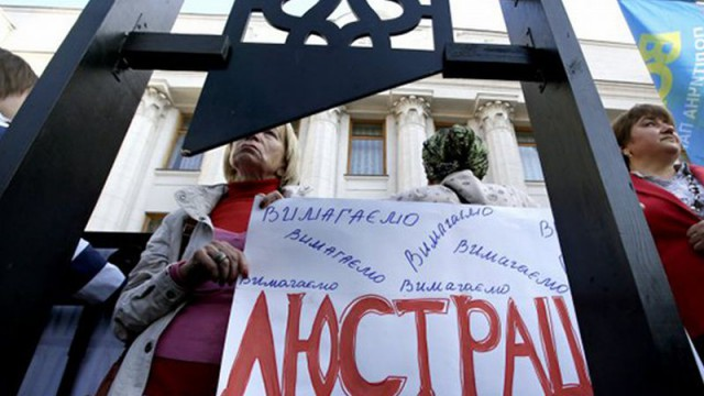 В Украине за 1,5 года люстрировали 940 чиновников