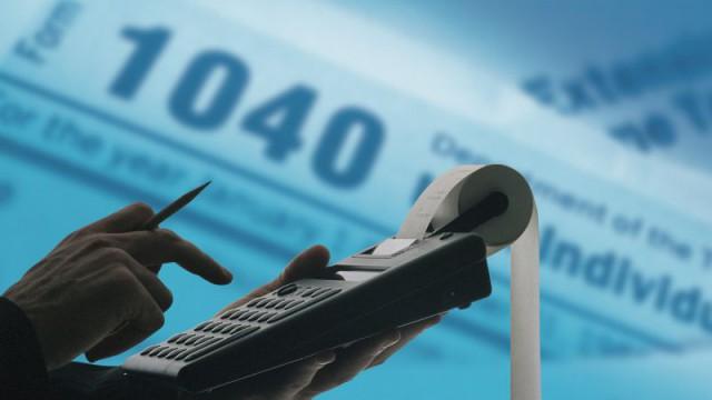 Фискалы увеличили сбор налогов на 35,3 млрд грн