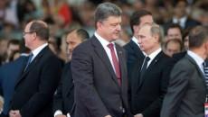 Порошенко напомнил Путину о его войсках на Донбассе