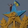 В РФ основывают оппозиционную партию«Россия будущего»
