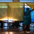 Выборы в парламент соответствуют международным стандартам демократических выборов, - ВКУ