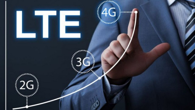 До конца 2017 года в Украине обещают 4G